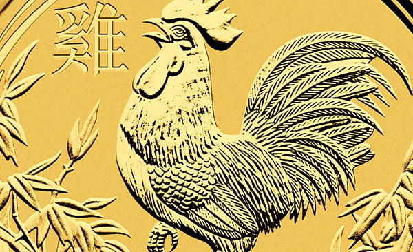 2017 Rooster Gold Coin
