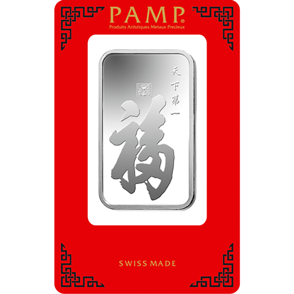 PAMP True Happiness 1oz Silver Bar