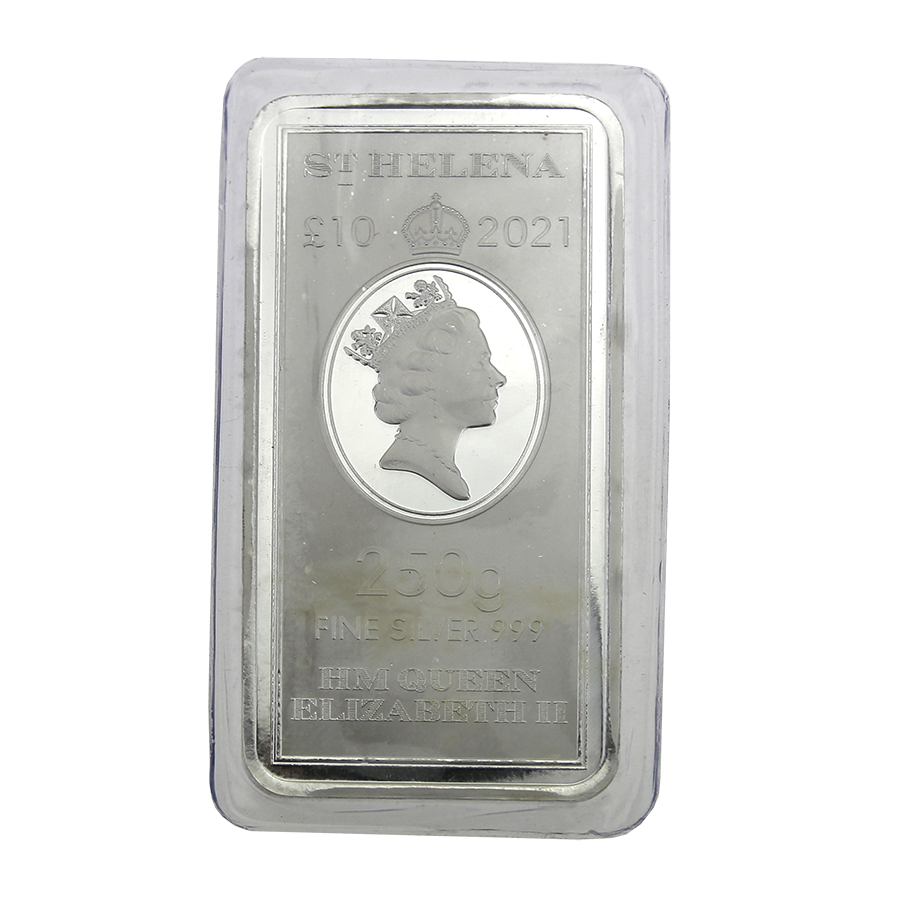 2021 St Helena - East India Company 250g Silver Coin/Bar - Second Quality