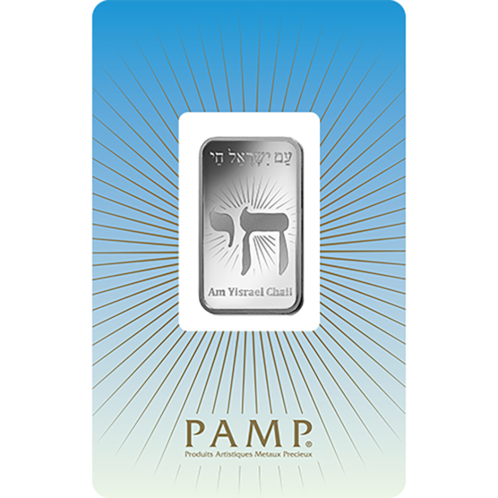 PAMP 'Faith' Am Yisrael Chai! 10g Silver Bar