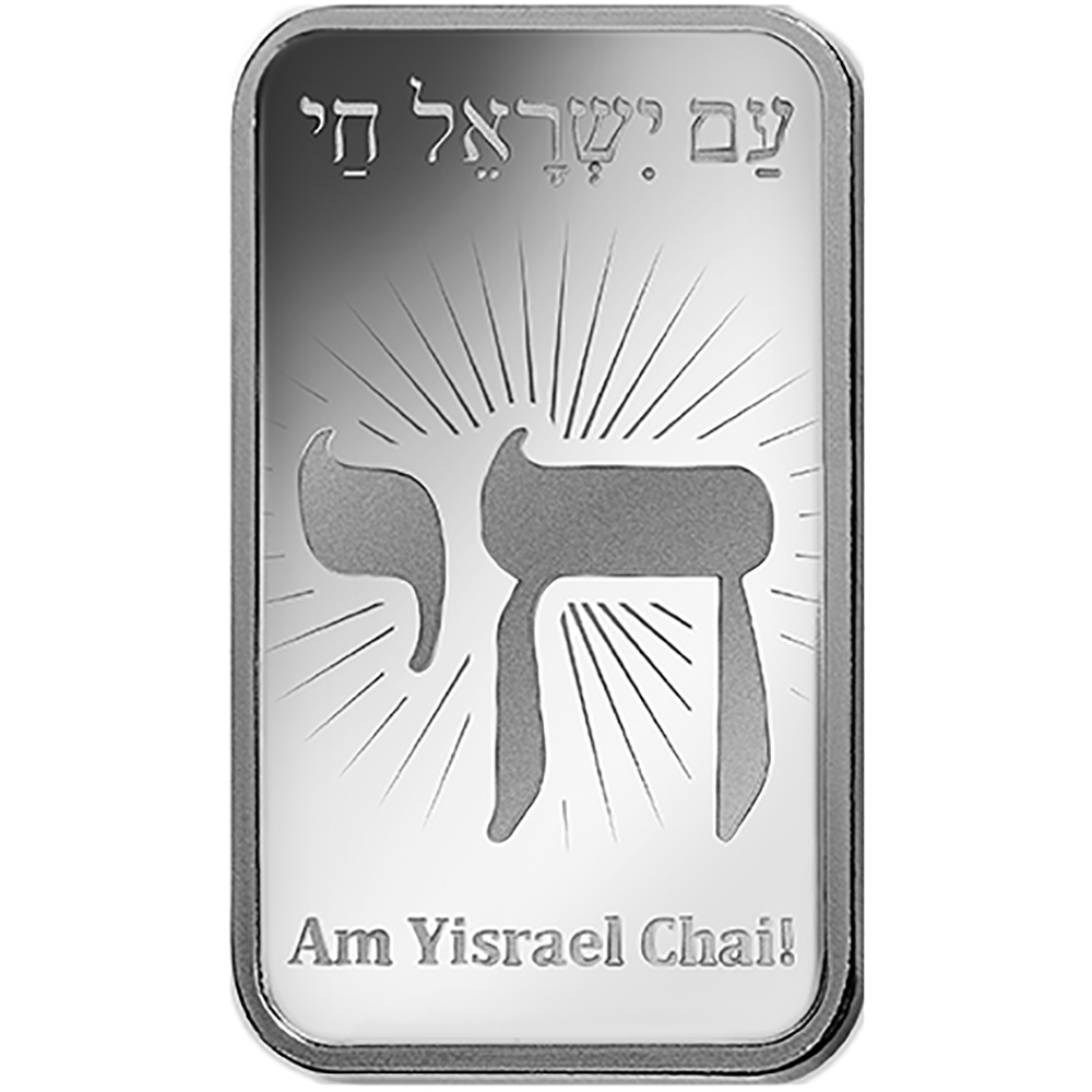 PAMP 'Faith' Am Yisrael Chai! 1oz Silver Bar (Image 2)
