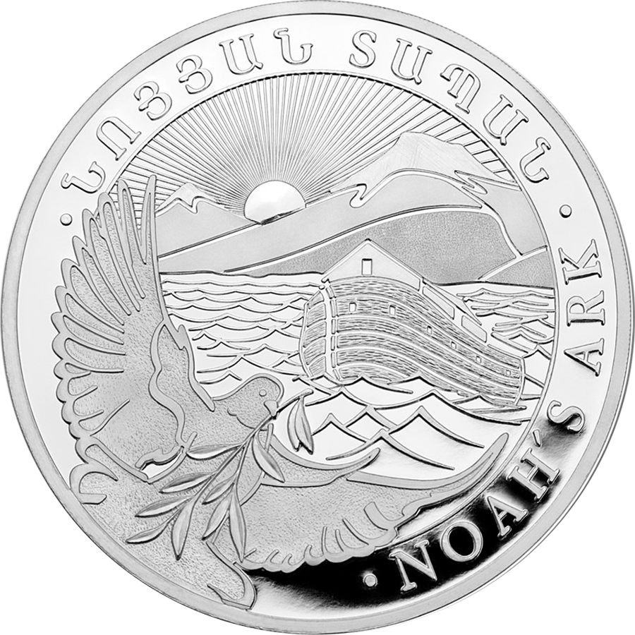 2019 Armenian Noah's Ark 1oz Silver Coin with Gift Box & Certificate (Image 2)