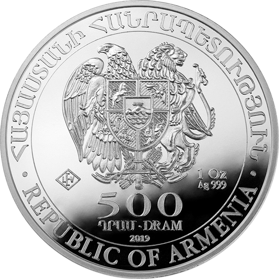 2019 Armenian Noah's Ark 1oz Silver Coin with Gift Box & Certificate (Image 3)