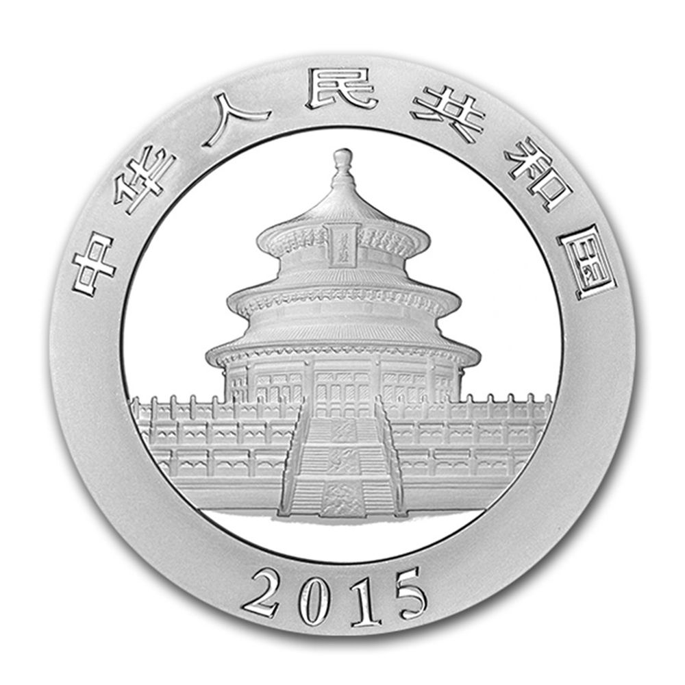Pre-Owned 2015 Chinese Panda 1oz Silver Coin - VAT Free (Image 2)