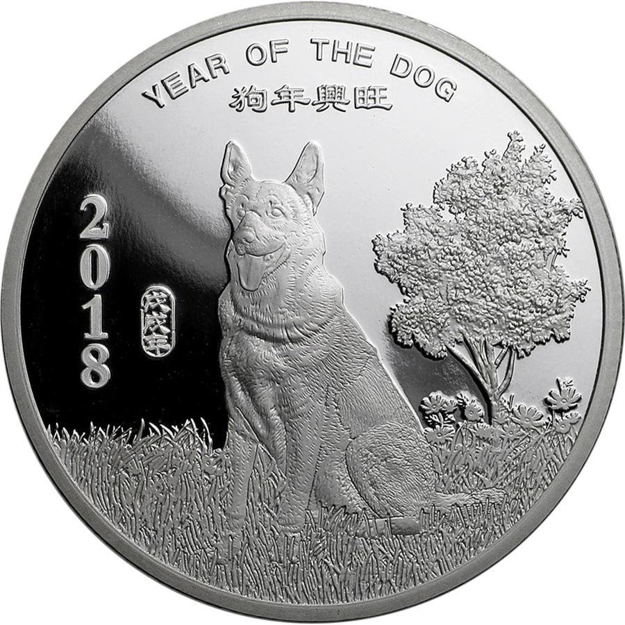 2018 Year of the Dog 1oz Silver Round