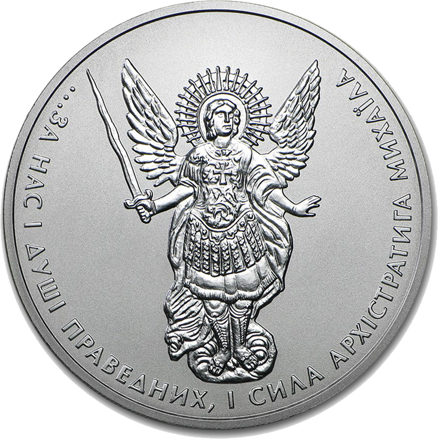 2018 Ukraine Archangel Michael 1oz Silver Coin (Image 1)
