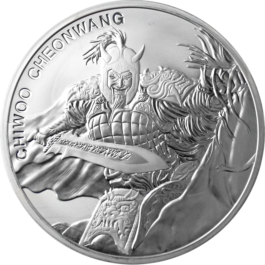 2018 South Korea Chiwoo Cheonwang 1oz Silver Round