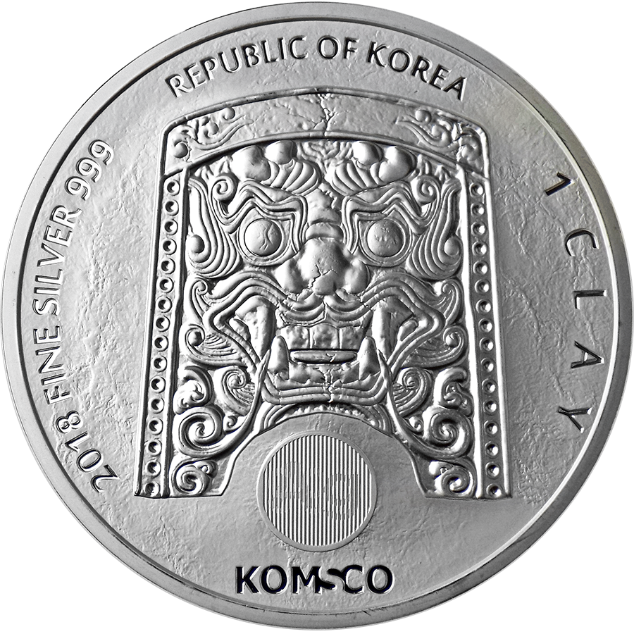 2018 South Korea Chiwoo Cheonwang 1oz Silver Round (Image 2)
