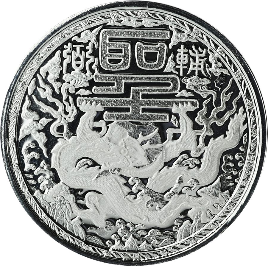2018 Cameroon Imperial Dragon 1oz Silver Coin