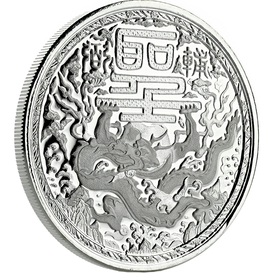2018 Cameroon Imperial Dragon 1oz Silver Coin (Image 3)