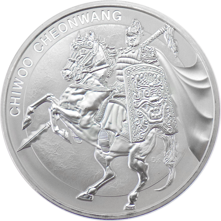 Pre-Owned 2017 South Korea Chiwoo Cheonwang 1oz Silver Round - VAT Free