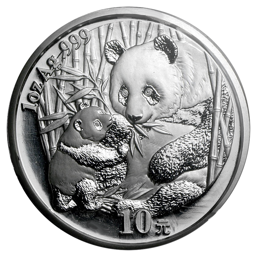 Pre-Owned 2005 Chinese Panda 1oz Silver Coin - VAT Free