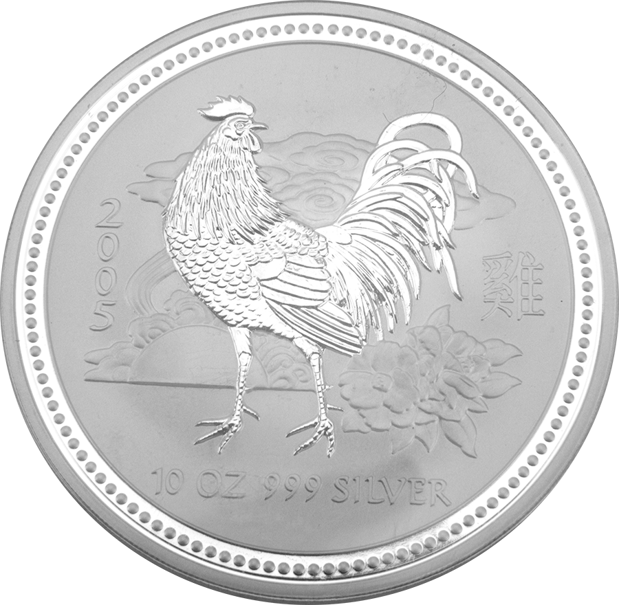 Pre-Owned 2005 Australian Lunar Rooster 10oz Silver Coin - VAT Free