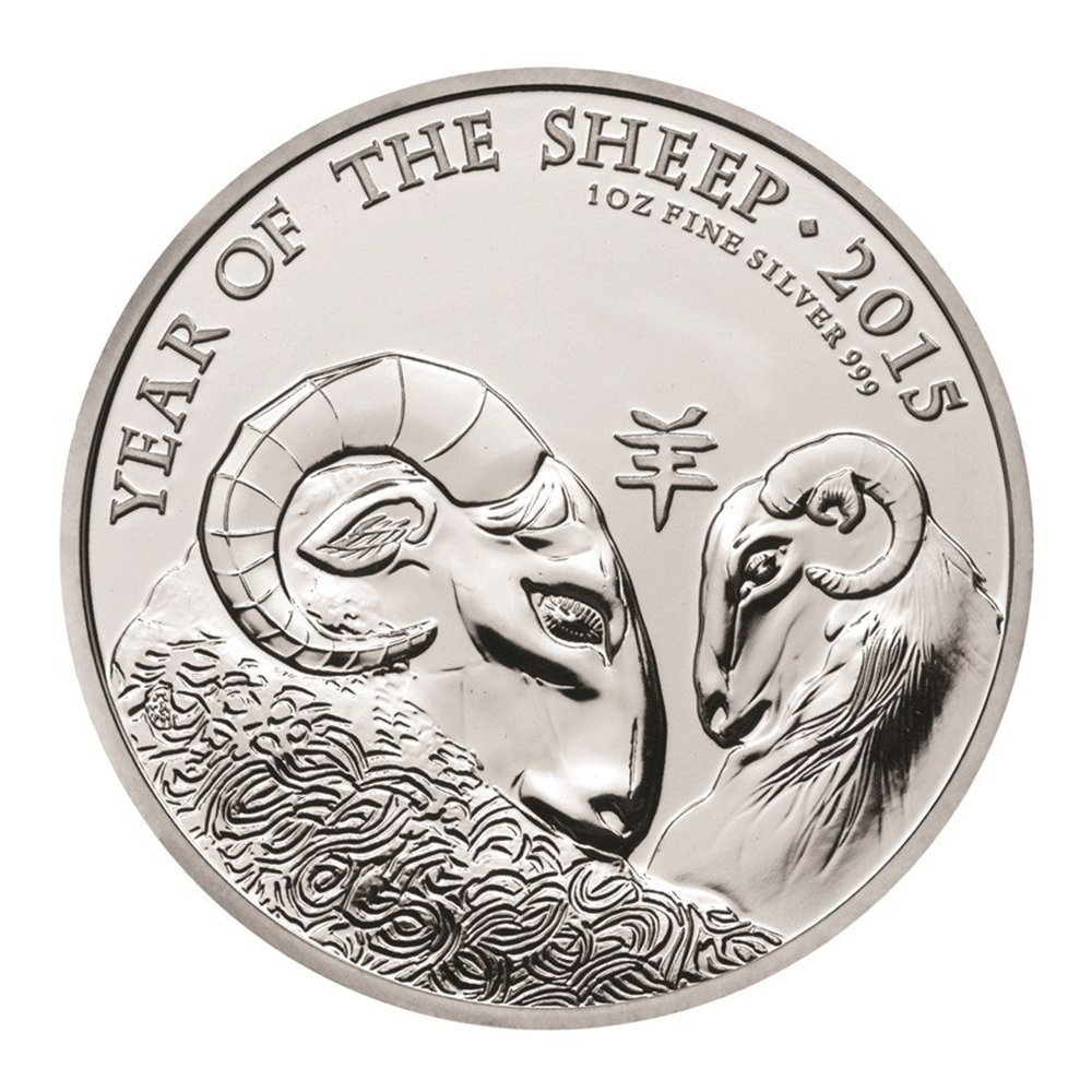 2015 UK Lunar Sheep 1oz Silver Coin