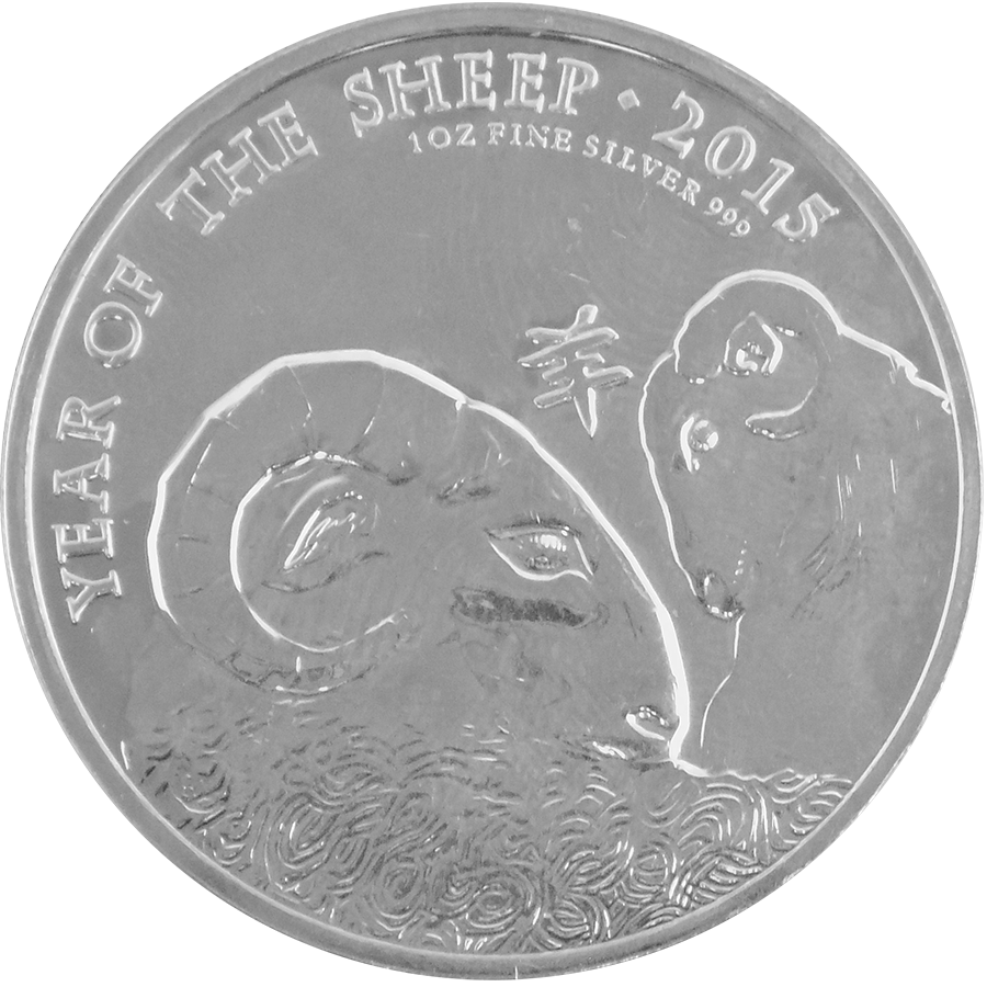Pre-Owned 2015 UK Lunar Sheep 1oz Silver Coin - VAT Free (Image 1)