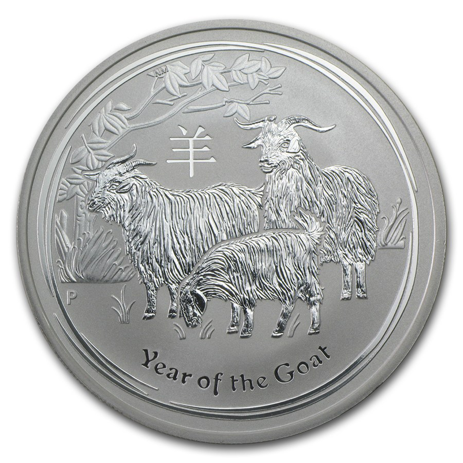 Pre-Owned 2015 Australian Lunar Goat 1oz Silver Coin - VAT Free