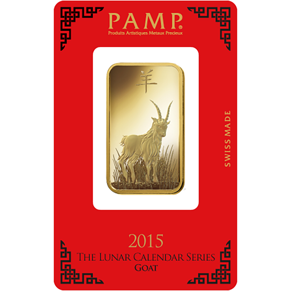 PAMP 2015 Lunar Goat 1oz Gold Bar