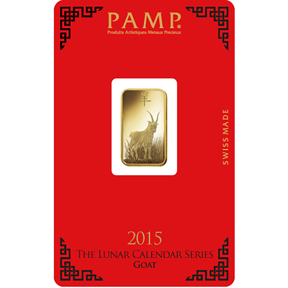 PAMP 2015 Lunar Goat 5g Gold Bar with Gift Box & Certificate (Image 2)
