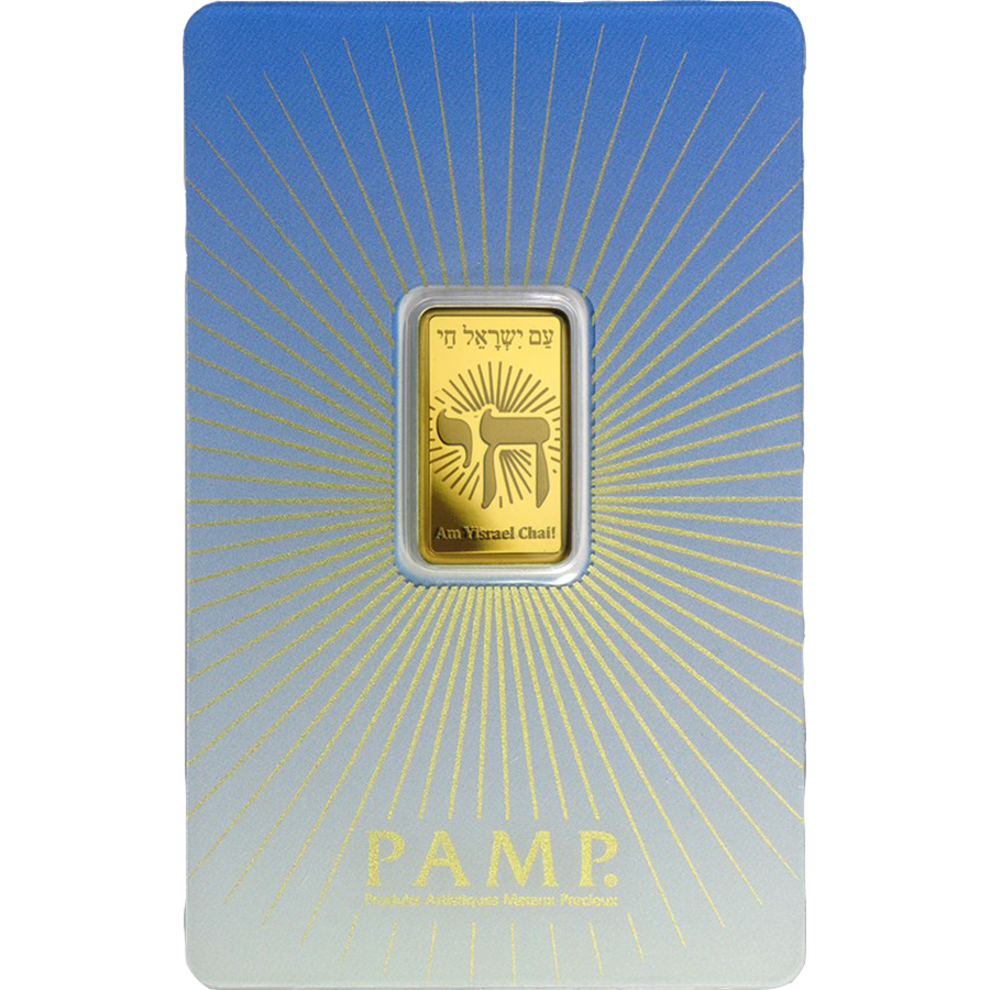 PAMP 'Faith' Am Yisrael Chai! 5g Gold Bar with Gift Box & Certificate (Image 2)