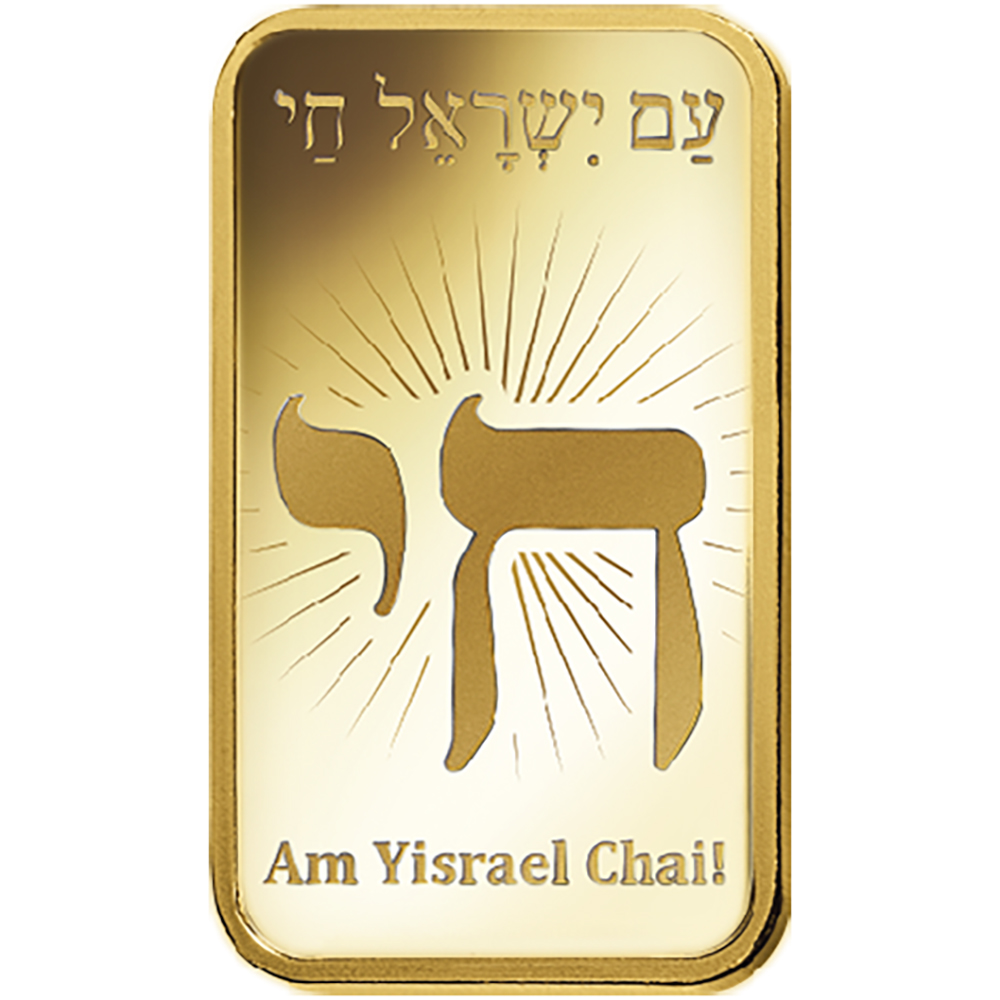 PAMP 'Faith' Am Yisrael Chai! 5g Gold Bar with Gift Box & Certificate (Image 3)