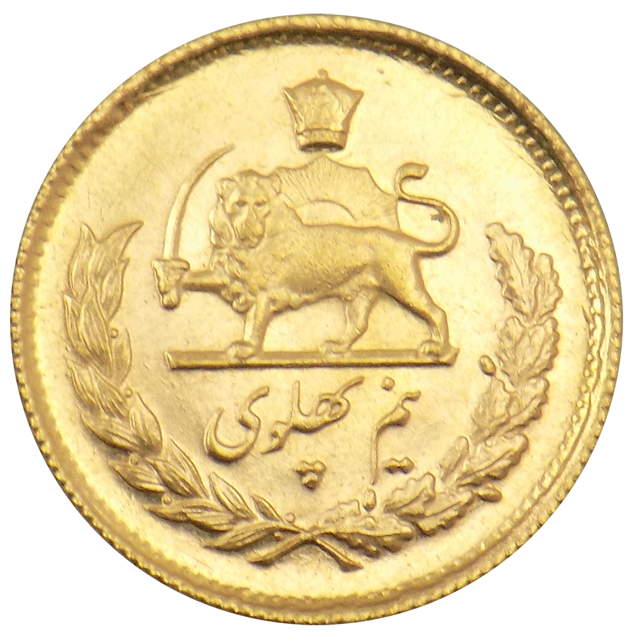 Pre-Owned Iranian 1/2 Pahlavi Gold Coin - Mixed Dates