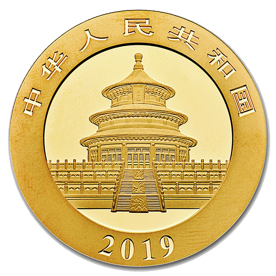 2019 Chinese Panda 1g Gold Coin (Image 2)