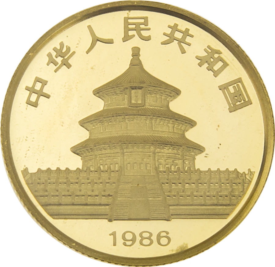 Pre-Owned 1986 Chinese Panda 1/4oz Gold Coin (Image 2)
