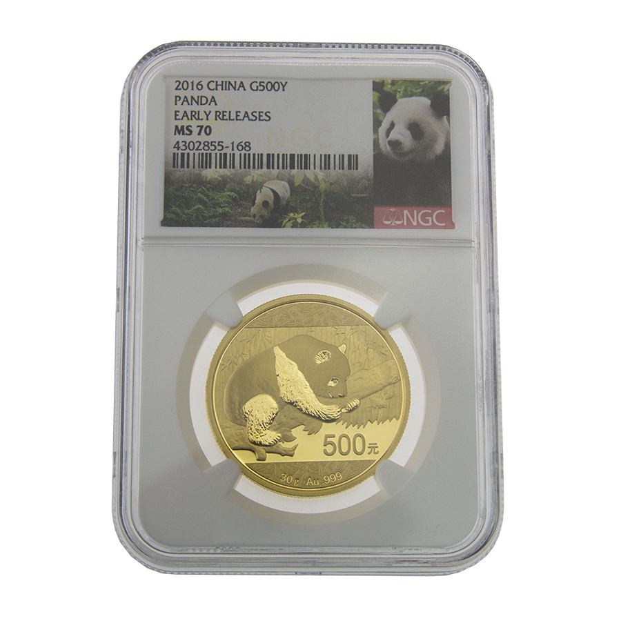 Pre-Owned 2016 Chinese Panda 1oz Gold Coin NGC Graded MS 70 - 4302855-168