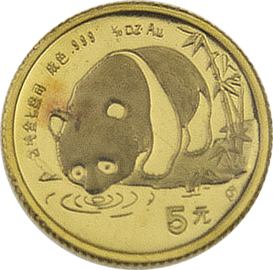 Pre-Owned 1987 Chinese Panda 1/20oz Gold Coin