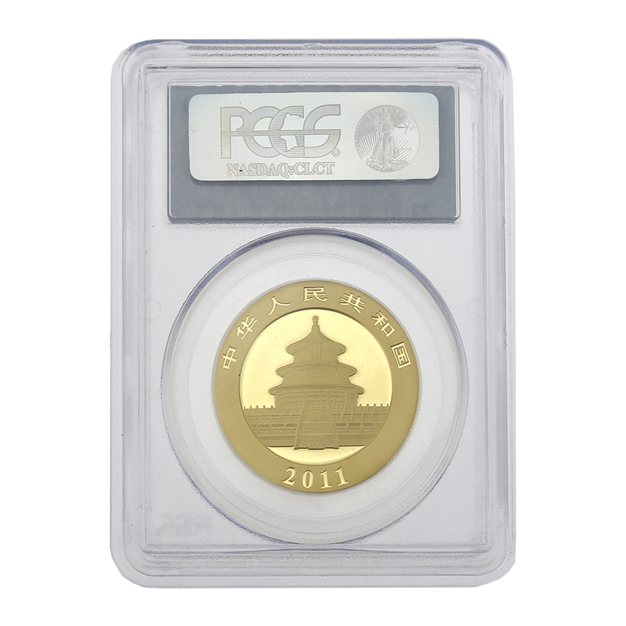 Pre-Owned 2011 Chinese Panda 1oz Gold Coin PCGS Graded MS 69 - 505039.69/20501965 (Image 2)