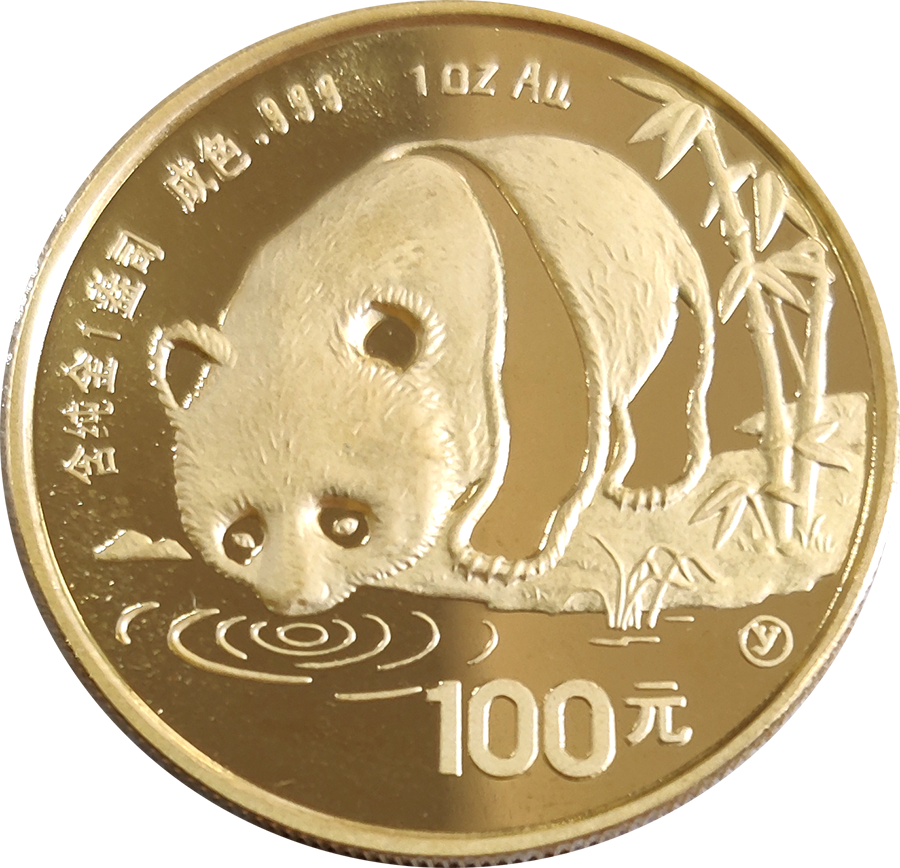 Pre-Owned 1987 Chinese Panda 1oz Gold Coin - Slight Marks