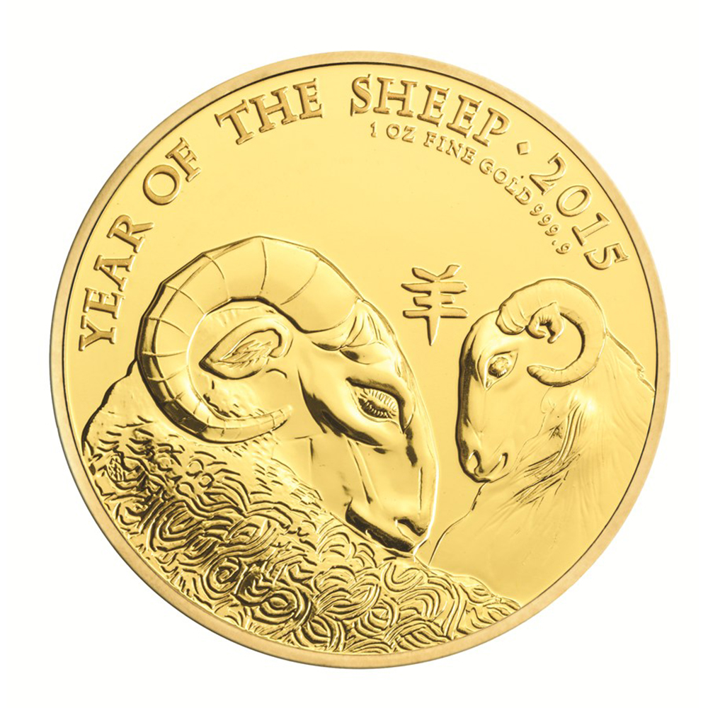 2015 UK Lunar Sheep 1oz Gold Coin
