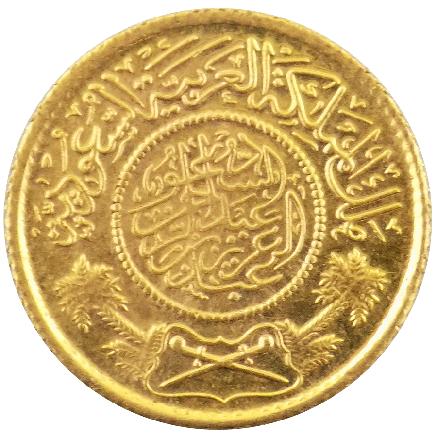 Pre-Owned Saudi Arabia 1 Guinea Gold Coin - Mixed Dates