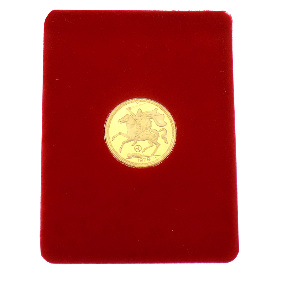 Pre-Owned Isle of Man Proof Half Sovereign Gold Coin - Mixed Dates