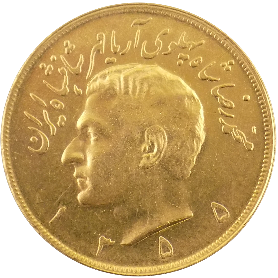 Pre Owned 1976 Iran 5 Pahlavi Gold Coin Free Fully