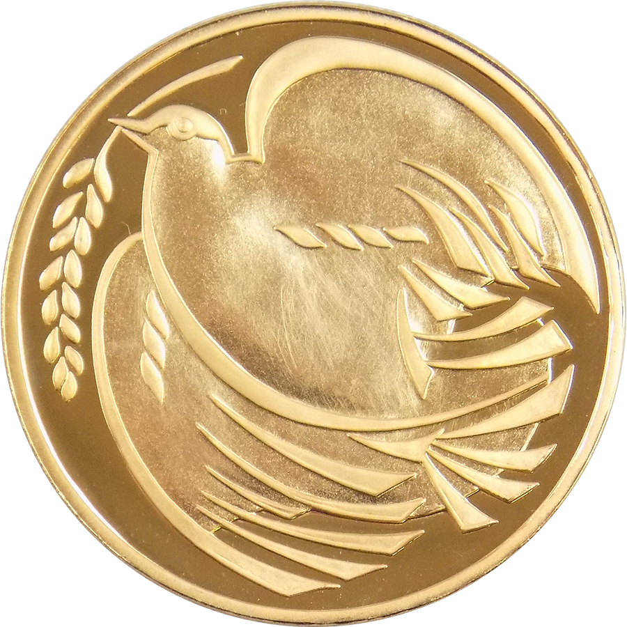 Pre-Owned 1995 UK Proof Design Dove Double Sovereign Gold Coin (Image 1)