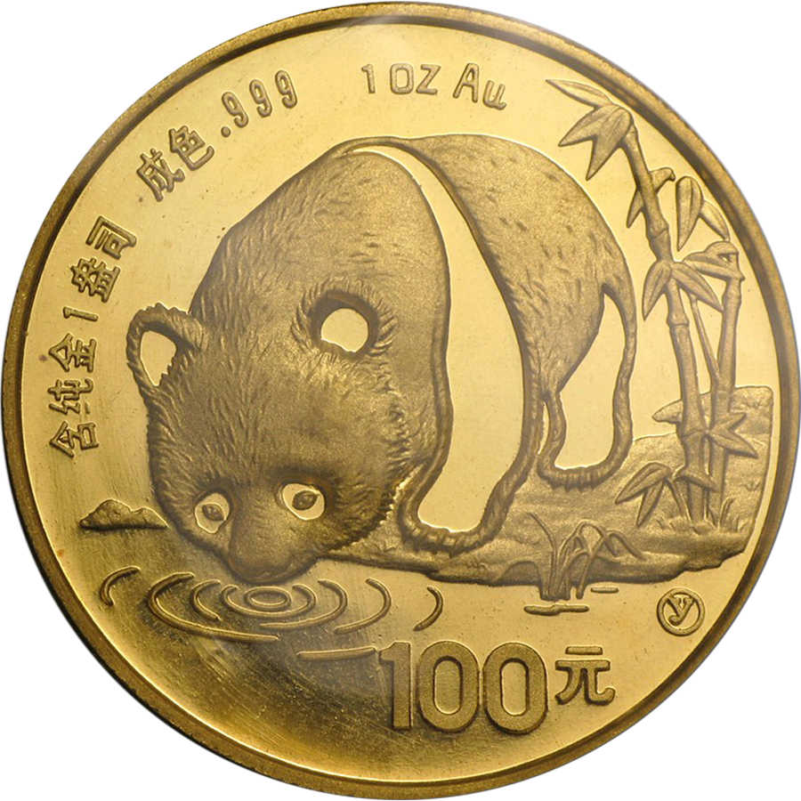 Pre-Owned 1987 Chinese Panda 1oz Gold Coin